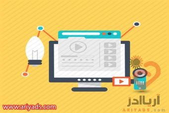 تولید محتوا و دیجیتال مارکتینگ