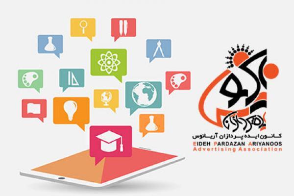 تصویر شماره طراحی وب سایت