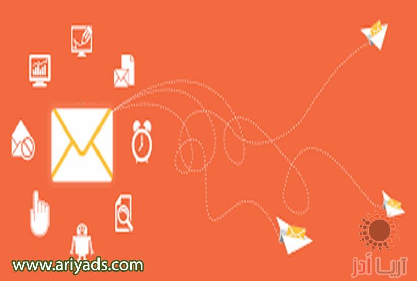تصویر شماره اصول و قواعد ایمیل مارکتینگ