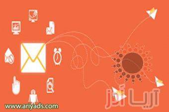 اصول و قواعد ایمیل مارکتینگ