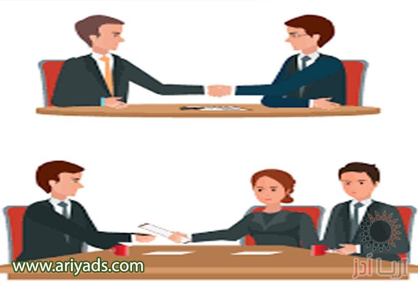 تصویر شماره مذاکرات تجاری