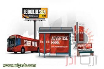 تبلیغات ترانزیتی