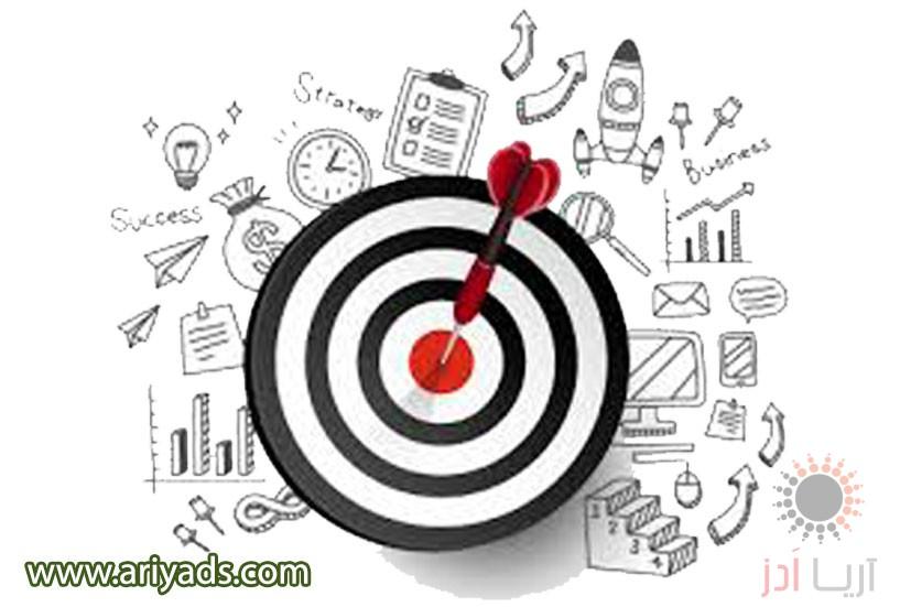 تصویر شماره اصول اساسی در ارائه تبلیغات هدفمند
