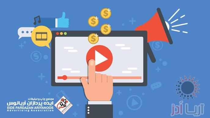 تصویر شماره چرا باید تبلیغ کنیم؟ هدف و مزایای تبلیغات چیست؟
