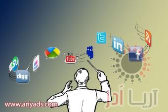 ویژگی های مدیران شبکه های اجتماعی