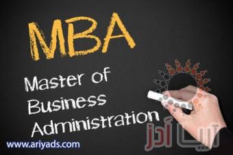 مزایای MBA برای کارآفرینی
